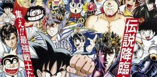Nintendo_Clássico_Shonen_Jump01