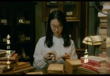 Antiquarian_Bookshop_Biblia's_Case_Files_Teaser_Trailer