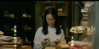 Antiquarian_Bookshop_Biblia's_Case_Files_Teaser_Trailer