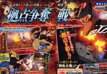 Naruto to Boruto: Shinobi Striker já tem data de estreia