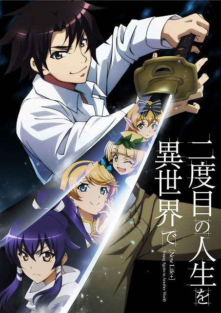 [New Life+] vai ser anime