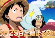 One Piece Episode of Skypiea - Trailer