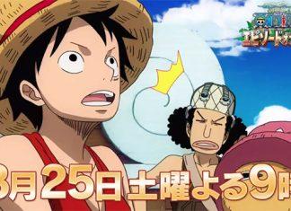 One Piece Episode of Skypiea - Trailer