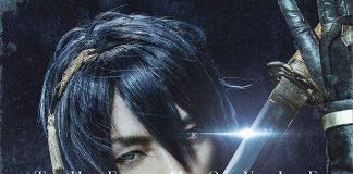 Poster de Touken Ranbu Live-action