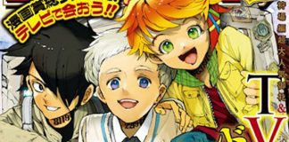 The Promised Neverland vai ter série anime