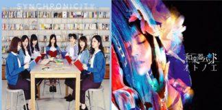 Ranking semanal de vendas – CD – Japão – Abril (23 – 29)