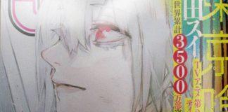 Anunciada 2ª temporada de Tokyo Ghoul:re