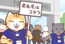 Data de estreia de Hataraku Oniisan! 2