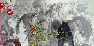 Faltam 3 capítulos para o fim de Tokyo Ghoulre