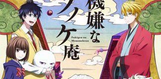 Fukigen na Mononokean vai ter 2ª temporada