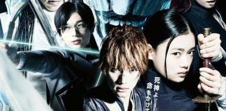 Bleach_Live_Action_Novo_Trailer_e_Poster_01