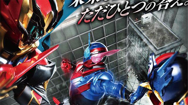 Morreu duplo de Kamen Rider