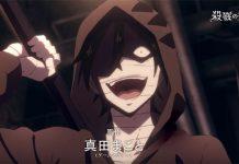 Novo teaser trailer de Satsuriku no Tenshi