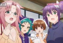Novo trailer de Yuuna and the Haunted Hot Springs