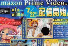 One Piece vai ser exibido na Amazon Prime Video