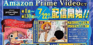 One Piece vai ser exibido na Amazon Prime Video