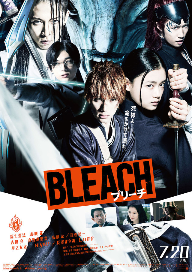 Bleach_Live_Action_Novo_Trailer_e_Poster