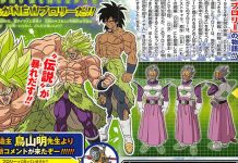Dragon Ball Super: Broly revela design de Paragus