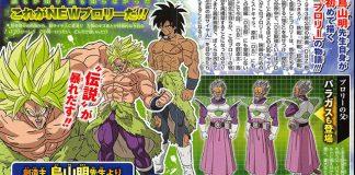 Dragon Ball Super: Broly revela design de Paragus