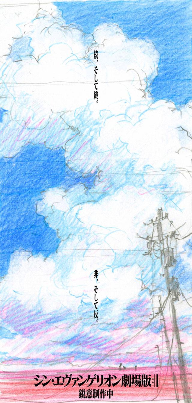 Evangelion 3.0 + 1.0 estreia em 2020