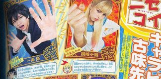 Fotos dos atores de Nisekoi Live-action