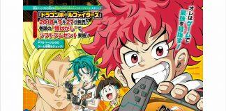 Dragon_Ball_FighterZ_manga_01