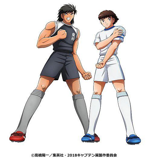 """558b3bdd72 Novo Captain Tsubasa entra no arco """"Middle School"""" em Outubro"""