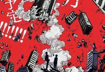 Novo Poster de Mob Psycho 100 II