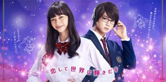 Poster de Real Girl Live-action