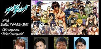 Revelado elenco de Kengan Ashura