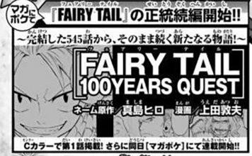 Sequela mangá de Fairy Tail já tem nome