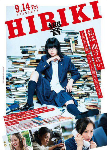 Trailer do live-action de Hibiki: Shousetsuka ni Naru Houhou