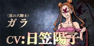 Vídeo destaca personagens do filme anime de Nanatsu no Taizai