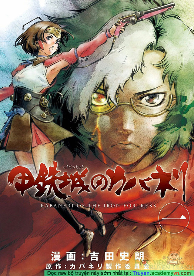 Faltam 3 capítulos para o fim de Kabaneri of the Iron Fortress