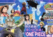 Imagens de One Piece: Episode of Sky Island – Skypiea