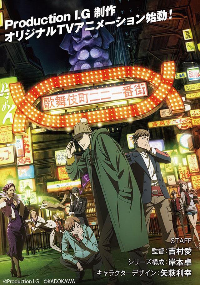 Kabuki-chou no Yatsu é o novo anime original da Production I.G