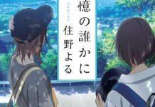 Kimi no Suizō o Tabetai vai ter nova sequela