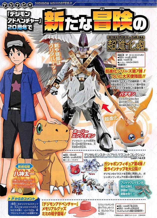 Novo-anime-de-Digimon-mostra-protagonist