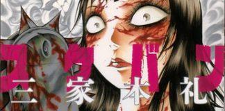 Novo mangá de Chimamire Sukeban Chainsaw