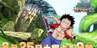 Novo trailer de One Piece: Episode of Sky Island - Skypiea