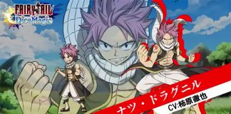 Primeiro teaser trailer do RPG de Fairy Tail