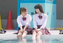 Real Girl Live-action mostra Ayami Nakajō e Yuri Tsunematsu