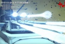 Série anime de Space Battleship Yamato 2202 em Outubro