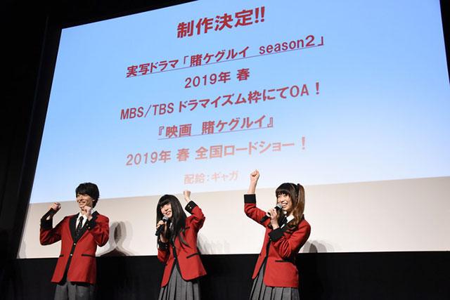 Série live-action de Kakegurui vai ter 2ª temporada