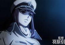Teaser trailer do 6º filme de Space Battleship Yamato 2202