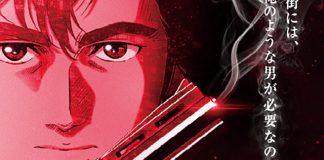 Trailer do novo filme anime de City Hunter