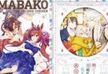 Ranking semanal de vendas – Blu-ray/DVD – Japão – Agosto (13 – 19)