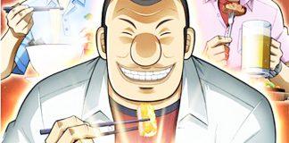 1-nichi Gaishutsuroku Hanchou vai ser anime