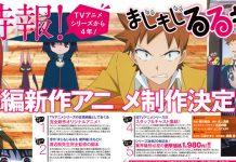 Anunciado OAD sequela de Majimoji Rurumo