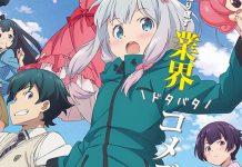 Eromanga Sensei com nova OVA em Janeiro